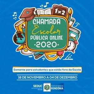 Escola Primavera: Chamada Escolar Pública Online 2020